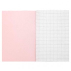 Libreta Mr. Wonderful Set A4 Notebooks Contains Friday Feeling